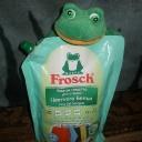 Фрошик - самая зеленая лягушка в нашем болоте!