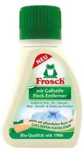 FROSCH Пятновыводитель с действием как у желчного мыла 75 ml