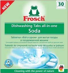 FROSCH / ФРОШ Таблетки  для посудомоечных машин «Все в одном» Сода 600g