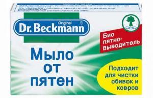 Dr.Beckmann Мыло от пятен 100гр